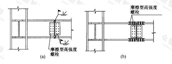 框架柱与梁悬臂段的连接