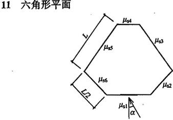 六角形平面