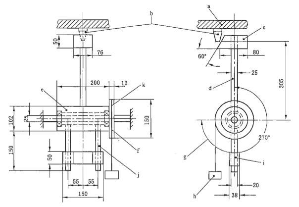 图12 碰撞试验装置结构图