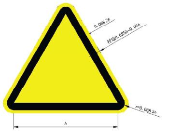 图A.4 警告标志的设计尺寸