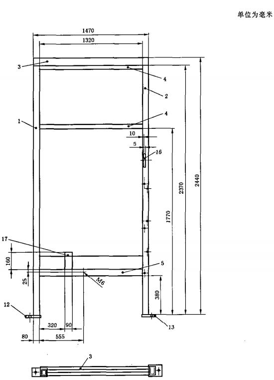 框架-焊接部分-右部分