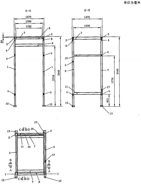 框架-焊接部分-结构图(a)