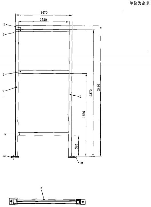 框架-焊接部分-左部分