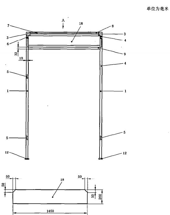 框架-焊接部分-结构图(c)