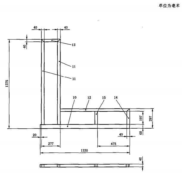 小推车-焊接部分-上部框架