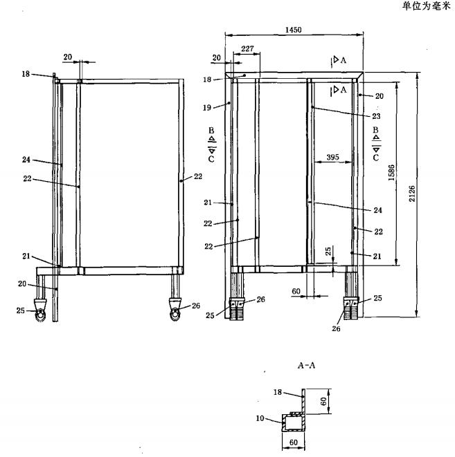 小推车-焊接部分-结构图(a)