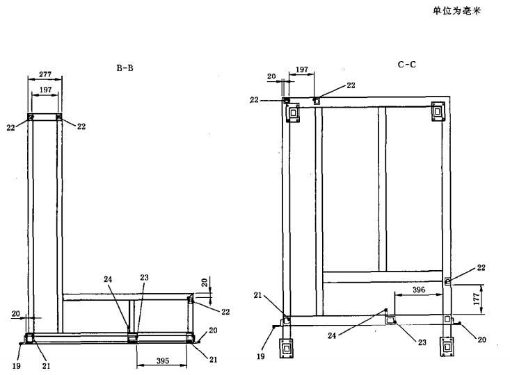 小推车-焊接部分-结构图(b)