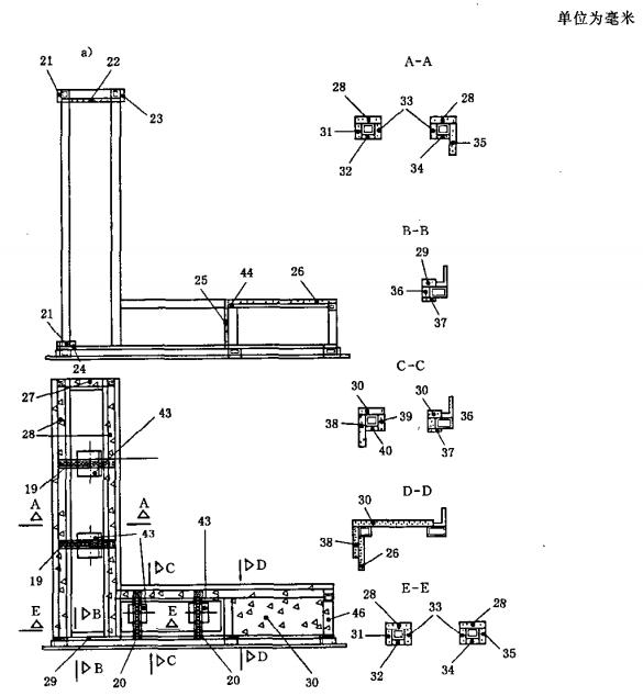 小推车-包覆材料-结构图(b)