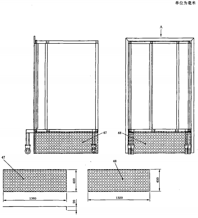 小推车-包覆材料-结构图(c)