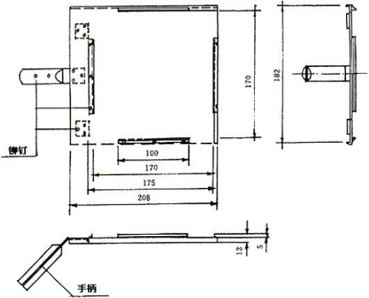 图8 样品托盘