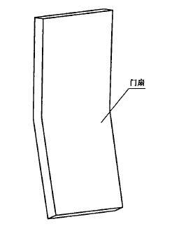 门扇高度方向弯曲度示意图